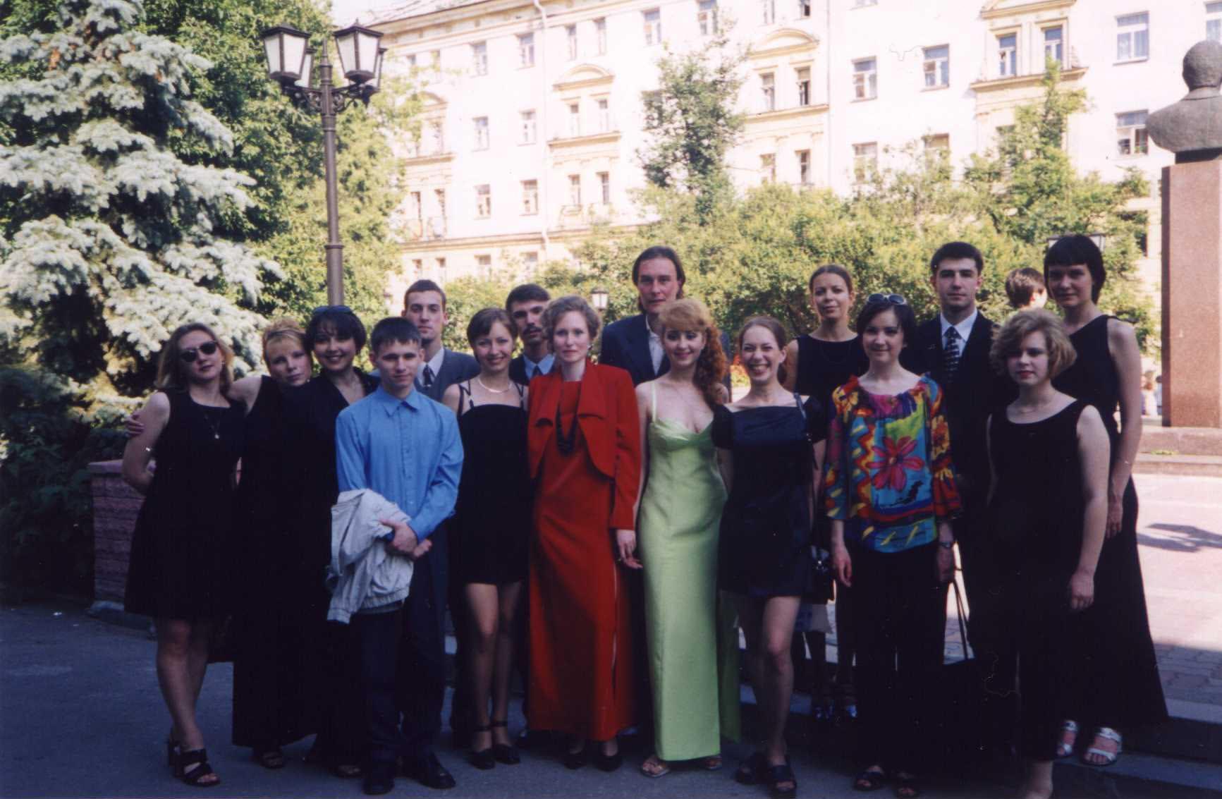 Выпуск РФУ-2000