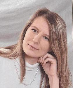 Тюхтина Алла Александровна