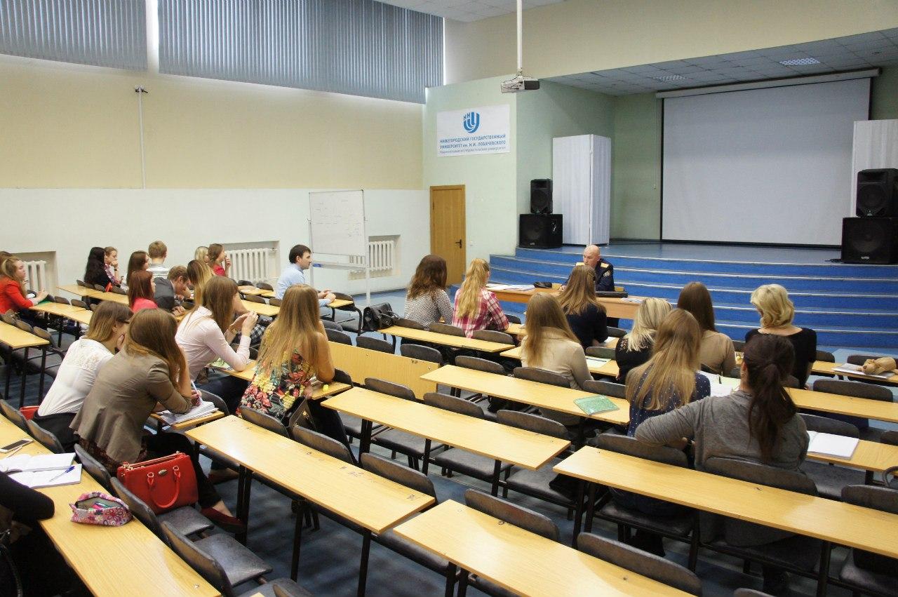 Встреча студентов и сотрудников ИЭП с представителем следственного управления Следственного комитета РФ