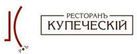логотип Купеческого
