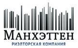основное лого