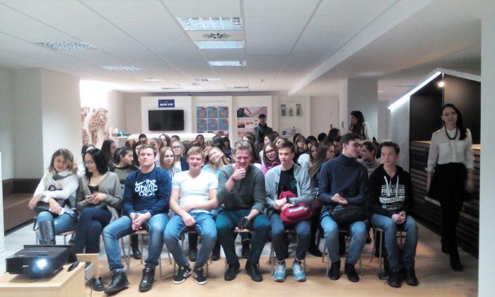 Фото 2. Студенты готовы к мастер-классу!